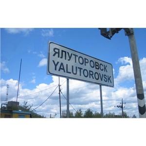 «Ростелеком» приведет оптику в Ялуторовск