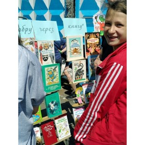 «Детский Библиобус» приехал в Волоколамский район