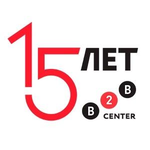 Тюменские компании потратили 41,7 млрд. рублей на интернет-закупки