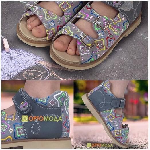 Обувь для детей, которых любят