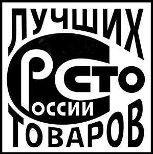 Вина компании «Кубань-Вино» снова попали в сотню лучших товаров России