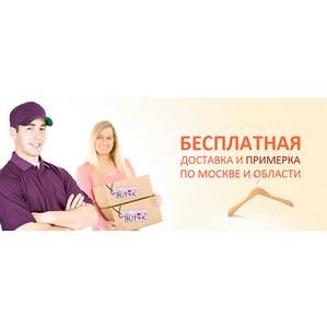 Новая коллекция сумок «Abbacino» в интернет-магазине Butonbutik.ru