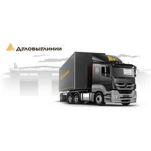 «Деловые Линии» вошли в тройку лидеров транспортно-логистической отрасли СЗФО