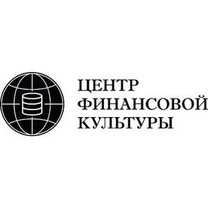 Россиян научат оформлять ипотеку