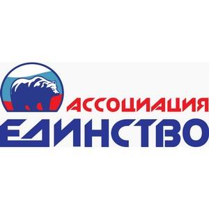 Михаил Воловик: инициатива Ассоциации СРО «Единство» дала мощный старт для разработки профстандартов