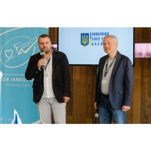 В Торонто Фонд Янковского и Госкино провели Украинский деловой завтрак на кинофестивале TIFF 2018