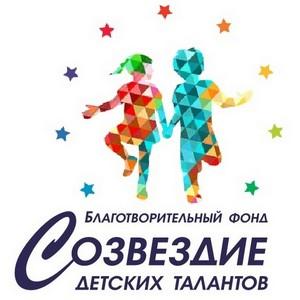 Второй международный благотворительный фестиваль-конкурс «Созвездие детских талантов» пройдет в Москве