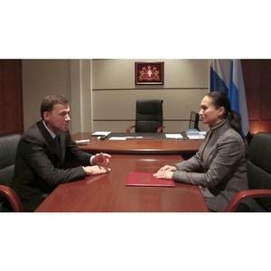Выпускница университета стала министром инвестиций и развития Свердловской области