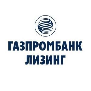 Газпромбанк Лизинг стал участником белорусской госпрограммы поддержки бизнеса с помощью лизинга