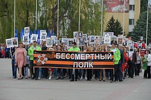 Ростовская АЭС: атомщики пронесли пятнадцатиметровую Георгиевскую ленту