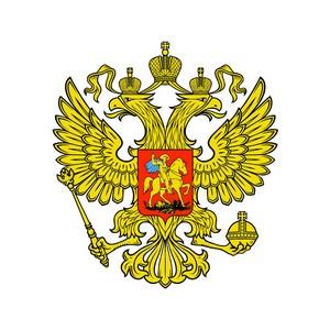 Об итогах Россельхознадзора по Томской области в области госветнадзора на Госгранице за 2015 г
