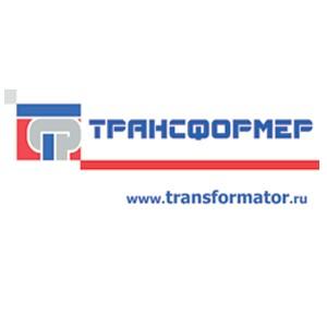 «БирЗСТ» вошел в группу «Трансформер».