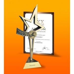«Теплолюкс» получил звезду премии «Товар года»