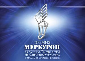 """Русская Коллекция - победитель Премии """"Меркурон"""""""