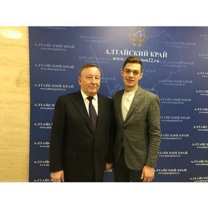 Владимир Купин на встрече молодежных парламентариев с губернатором А.Б. Карлиным