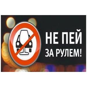 Инспекторы ГИБДД Зеленограда задержали двоих водителей, управлявших транспортом в нетрезвом виде