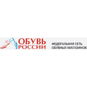 Чистая прибыль ГК «Обувь России» удвоилась за 2012 год