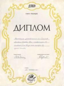 Михаил Шестов: Англо-русский и русско-английский Видеокурс по Евангелию от Иоанна из Нового Завета