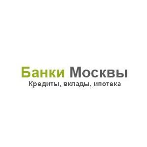 Рейтинг БанкиМосквы: самые общительные банки — кто публикует больше всех