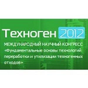 В Екатеринбурге состоится Международный конгресс
