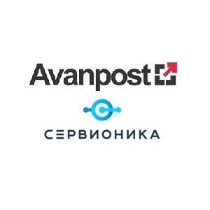 Решения Аванпост обеспечат комплексное управление доступом для клиентов «Сервионики»