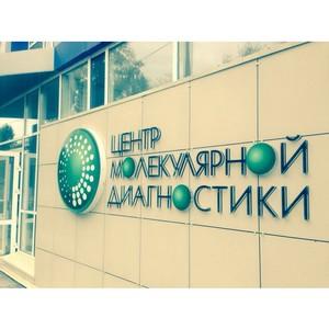 В Иркутске обсудили актуальные вопросы диагностики социально значимых заболеваний