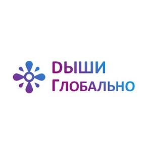 """В Челябинске откроется площадка """"Весна International"""""""