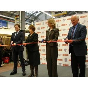 В «М5 Молл»  открыли первый в регионе гипермаркет ОBI