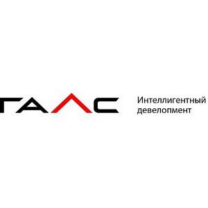 «Галс-Девелопмент»: поступления от продаж и аренды в I полугодии 2017 г. составили 19,3 млрд. рублей