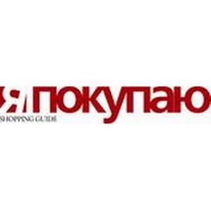 Байкеры Уфы закрыли мото-сезон 2012!