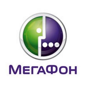 «МегаФон» поздравил ветеранов с Днем Победы
