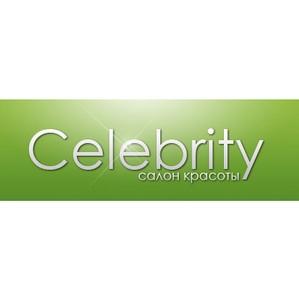 Скидки на детские стрижки от Celebrity
