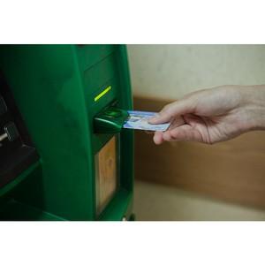Получение пенсии по номинальному счёту