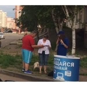 «Ростелеком» открывает сезон «Промо-двориков» в Благовещенске