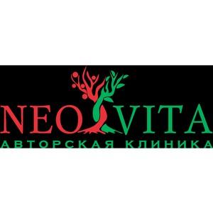 Новый семинар клиники Neo Vita в «Читай-городе» посвящен лазерной косметологии