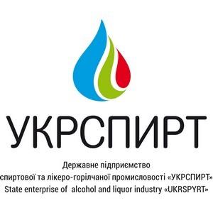 ГП «Укрспирт» публикует отчеты об использовании публичных средств