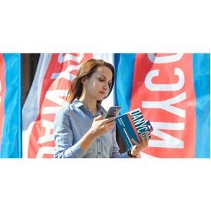 Danycom.Mobile запустил дилерскую сеть в Москве и Московской области