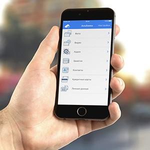 PersonalLife защищает личные данные пользователей смартфонов