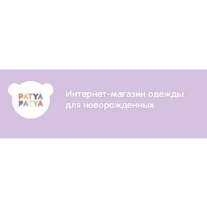 Долгожданное открытие оффлайн-магазина PatyaPatya