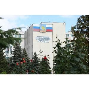 «Катавский цемент» получил благодарность от БГТУ им. В.Г. Шухова