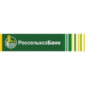 Липецкий филиал принял участие в работе съезда, организованного региональным отделением АККОР