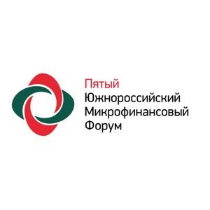 Жаркий микрофинансовый июль в Ростове-на-Дону