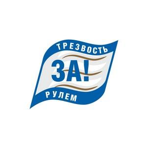 Юбилейный байкерский фестиваль «Байкальский берег»  пройдет под девизом «Трезвость за рулем»