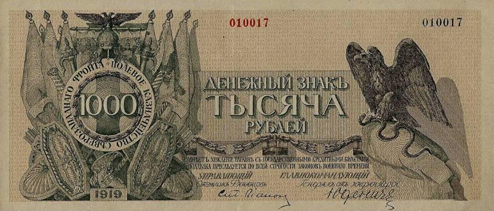 Степан Лианозов - нефтяной магнат, политик, масон.