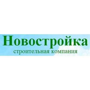 Обновление галереи на сайте компании «Новостройка»