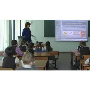 Школьники по всему краю стали участниками уроков электробезопасности