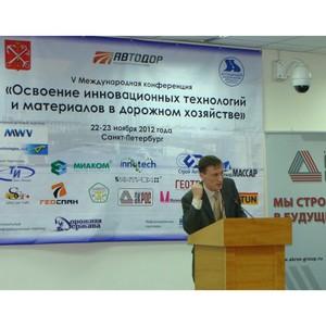 «ТеМа» в конференции по освоению материалов и инновационных технологий в дорожном хозяйстве