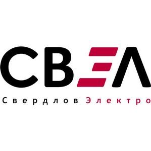 Группа «СВЭЛ» стала участницей энергосалона в Ташкенте