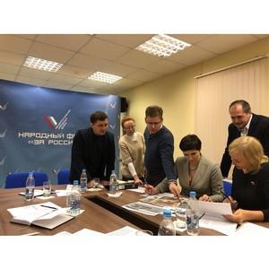 ОНФ в Москве продемонстрировал новую модель управления пространством на примере Троицка