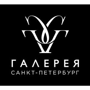 Самая массовая в России арт-акция в формате Painty